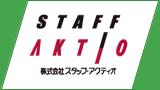 株式会社スタッフ・アクティオ